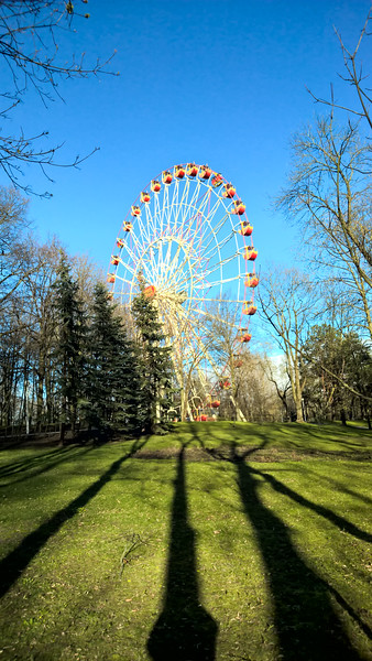 Ferris Wheel in Gorky Central Park of Culture and Leisure