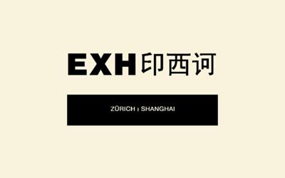 EXH Design