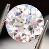 1.32ct Old European Cut Diamond GIA I VSI 12