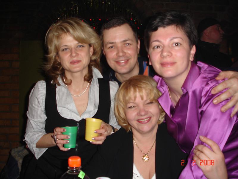 2008-02-02 Жуклино - Вечер встречи 20 15.JPG