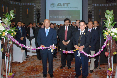 AIT TECHNOLOGY EVENT 2013