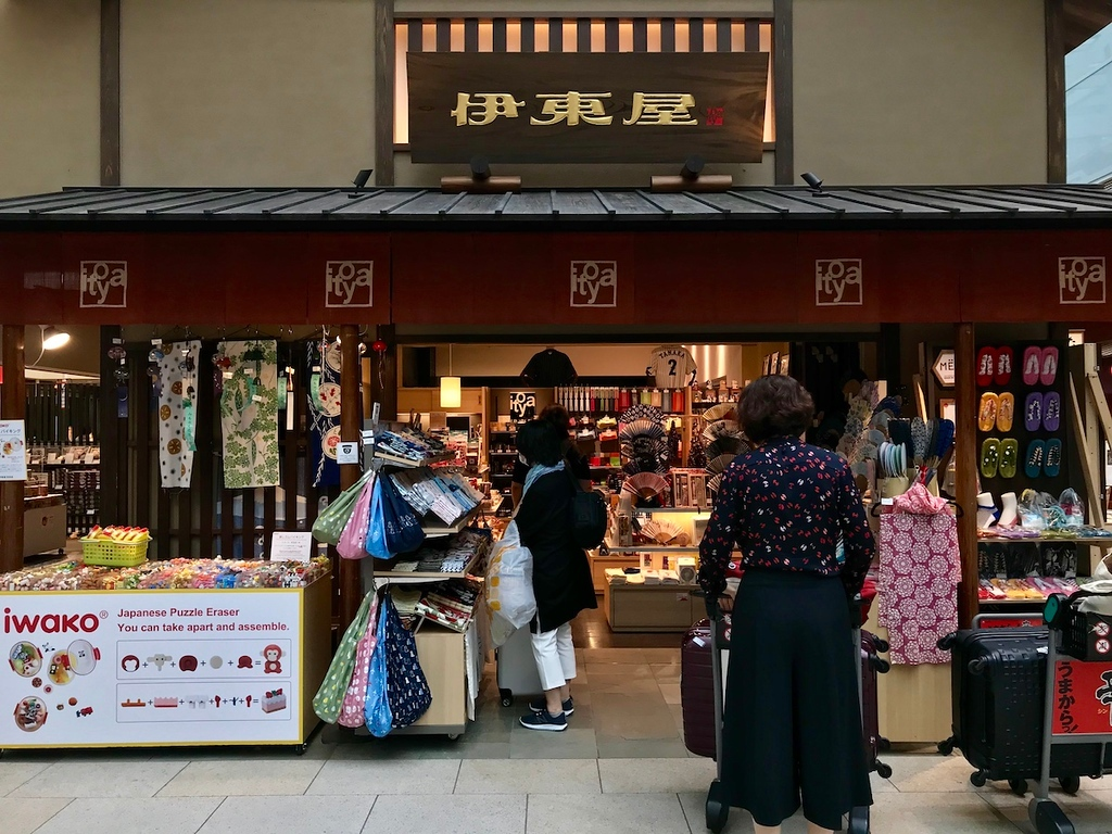 Itoya is a compact but well-stocked stationery shop.