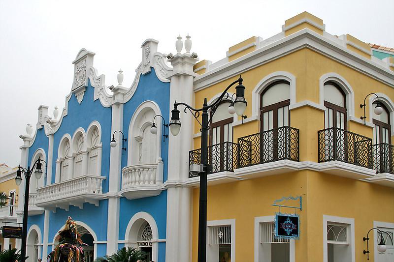 Trinidad, Fisherman's wharf, Macau