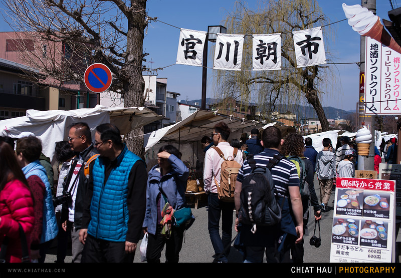 Japan_Tokyo_Apr_2016-231.jpg
