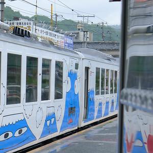 Mt. Fuji artwork