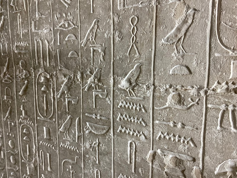 Engraved texts inside the burial chamber of the  Pyramid of Teti