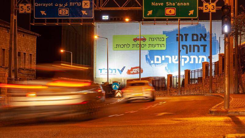11-04-18 Huge RALBAD Haifa Big (21 of 106).jpg