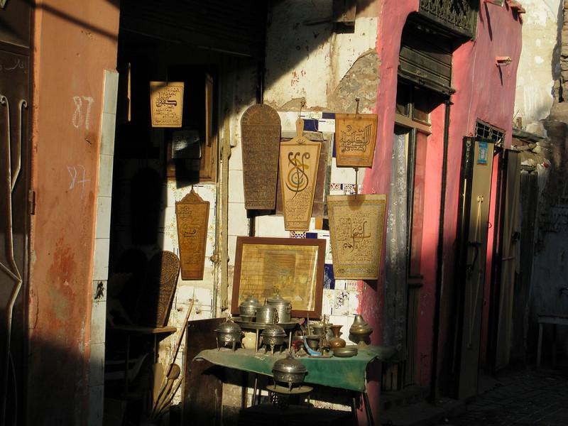 suqs in the centre of Marrakech