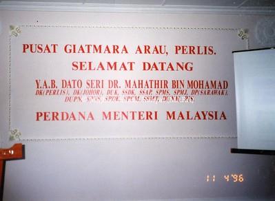 1996 - PERASMIAN GIATMARA ARAU, PERLIS