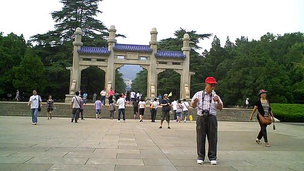Nanking video