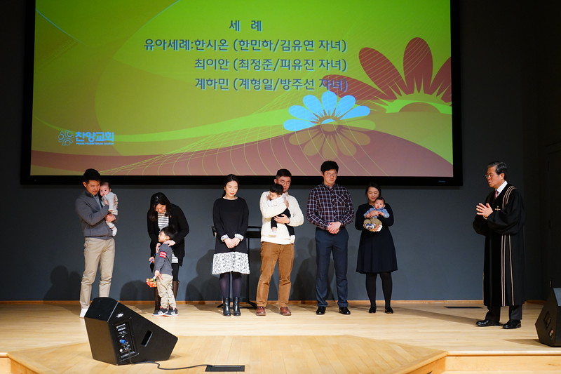 20200223-유아세례 최이안 (최정준 피유진 자녀) (10).JPG