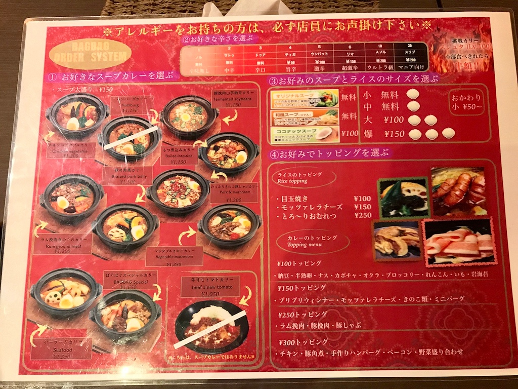 The menu has some limited English translations on it.