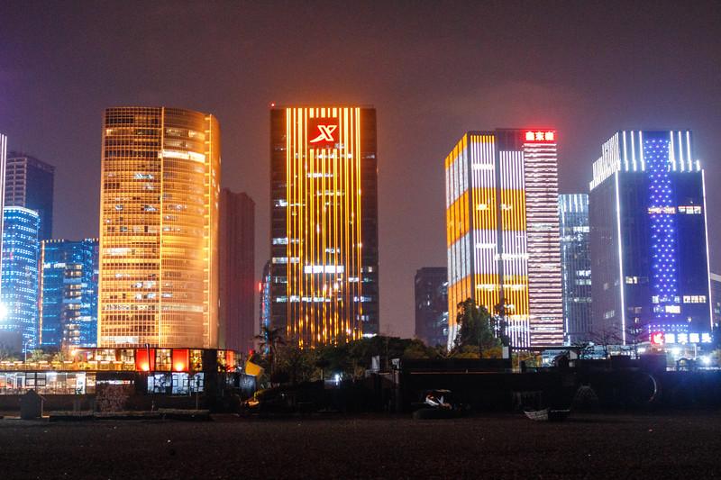 China Edited