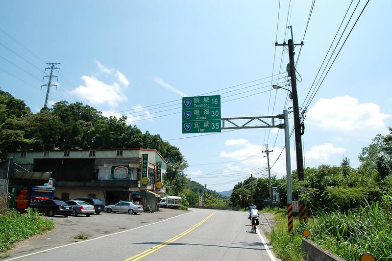 總算看到頭城的指標,代表山路快要結束了