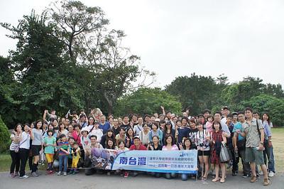 20131103 國內旅遊-南台灣生態文化之旅