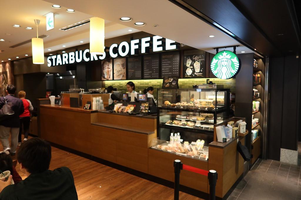 2F Starbucks