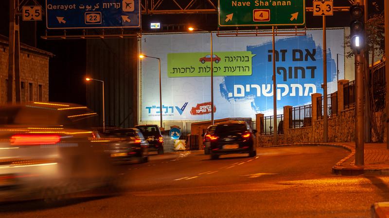 11-04-18 Huge RALBAD Haifa Big (43 of 106).jpg
