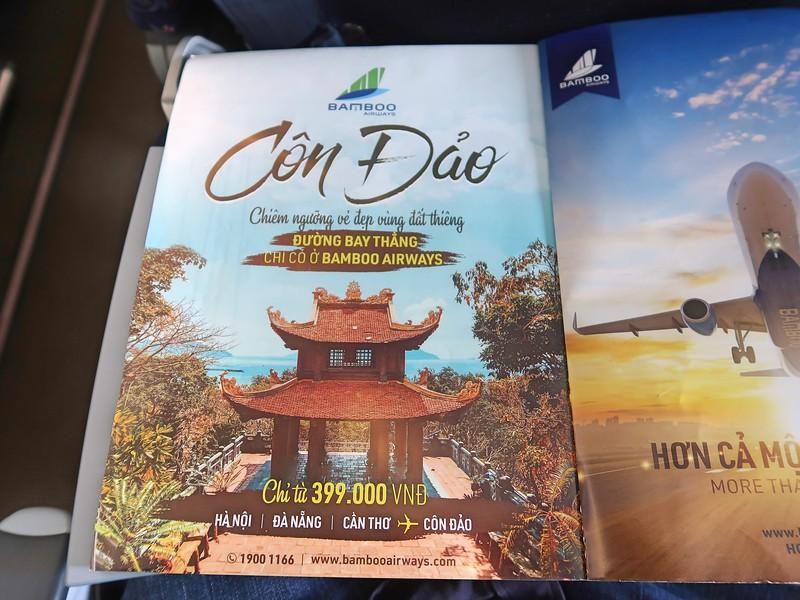 IMG_3519-new-con-dao-flights.jpg
