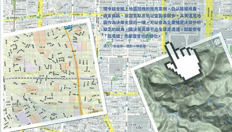 結合地圖展開資料分析新視野