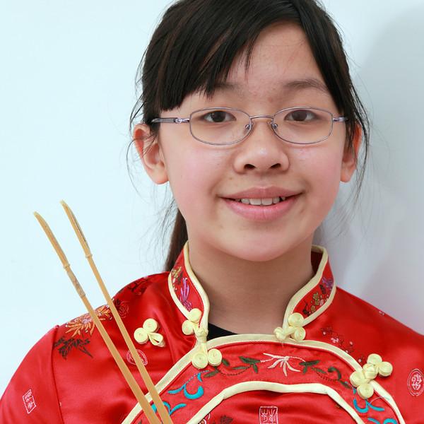 Hannah To (杜曉琳), yangqin