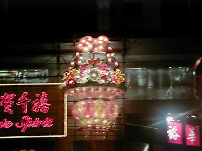 "Kowloon ""Temple Street"" area ambiance"