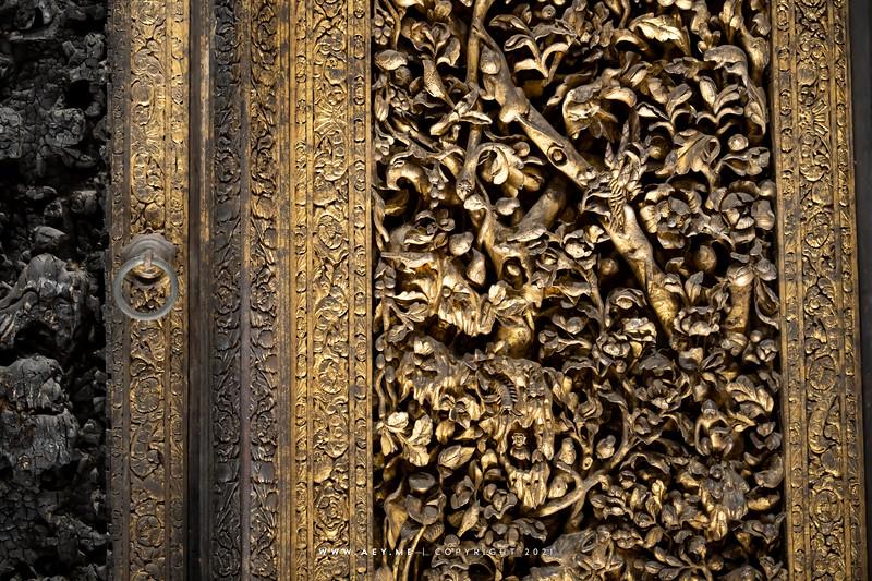 Phra Wiman - Mukdet Room