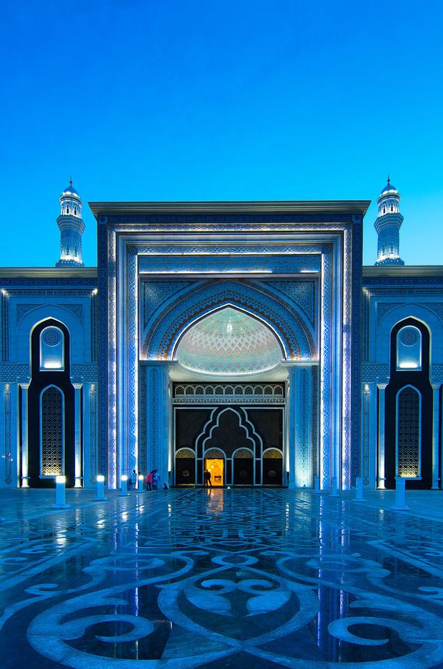 Blue Gateway