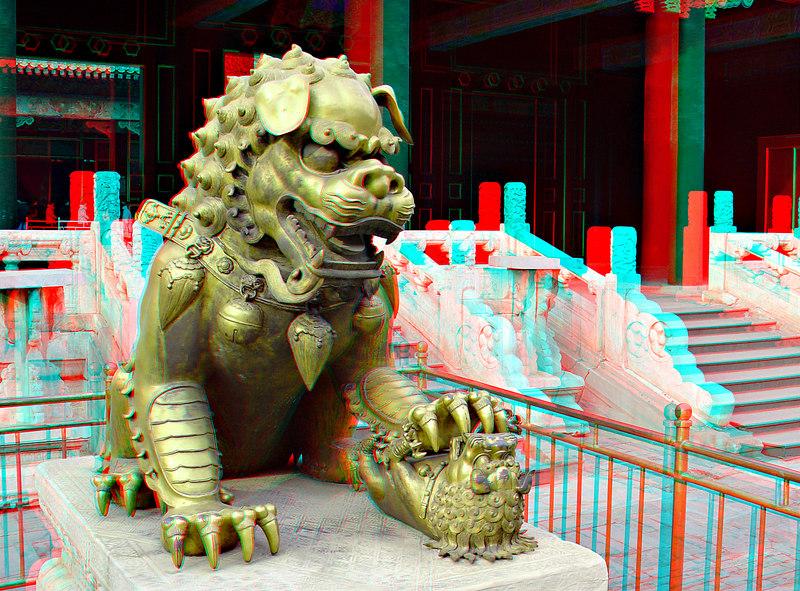 China2007_171_adj_smg.jpg