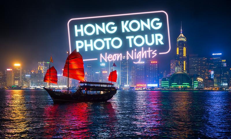 HK_header.jpg