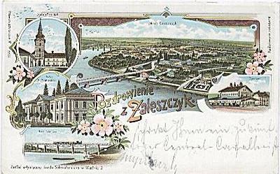Поштові картки * Postcard