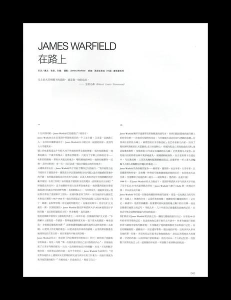 5.0 Life Magazine_14.jpg