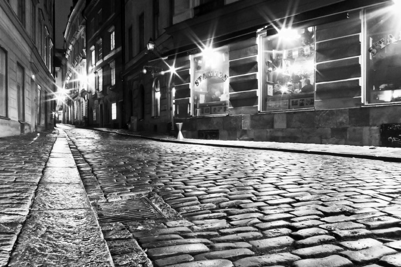 Street View / Вид улицы