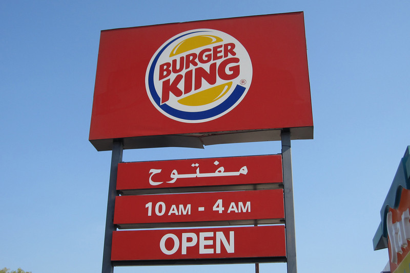Burger King Sign 1 - Dubai, UAE