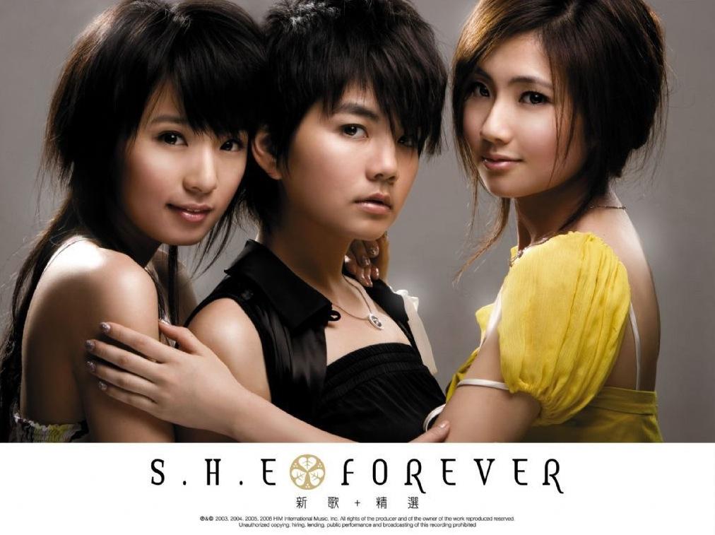 S.H.E Forever (新歌+精选)