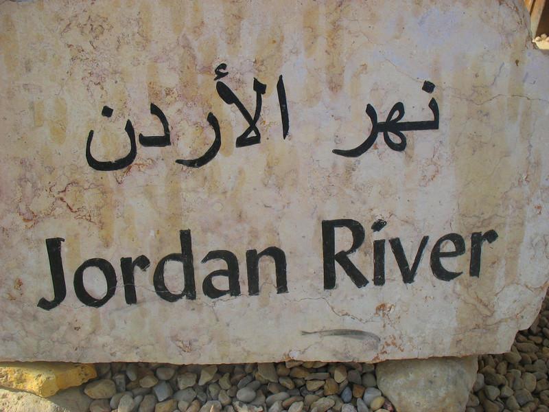 Jordan-385.jpg