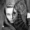 Girl With the Fan