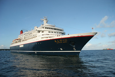 Nippon Maru Visit 1-3-2012