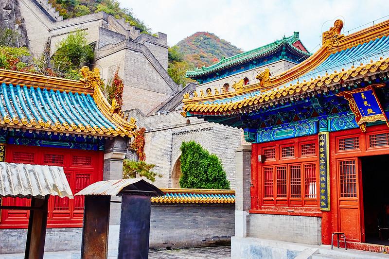 IMG_3660 China.jpg