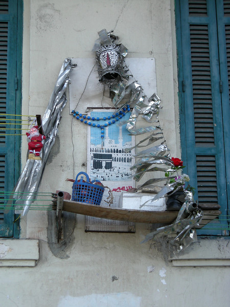 outside windows in Alexandria, Egypt