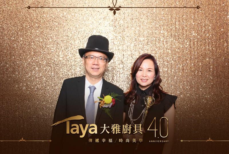 7.6_Taya22.jpg