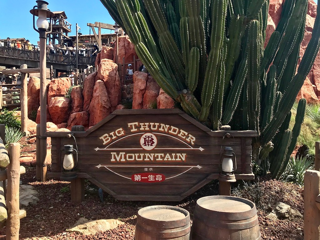 The Big Thunder Mountain attraction.