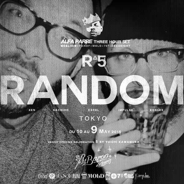 Random Tokyo May 09 Instagram 01b.png