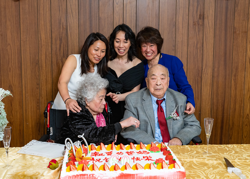 Grace Parents 60th Anniversary-2920.jpg