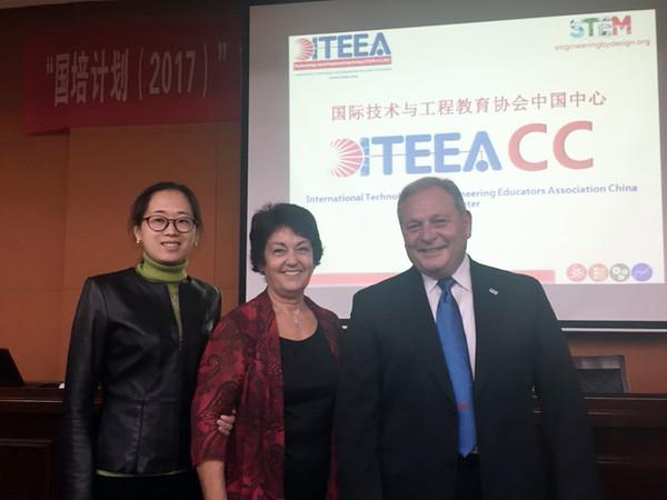 2017 ITEEA China Center Presentation