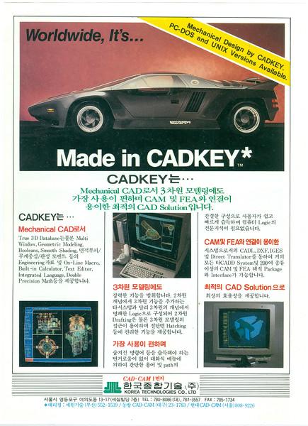 Cadkey0010