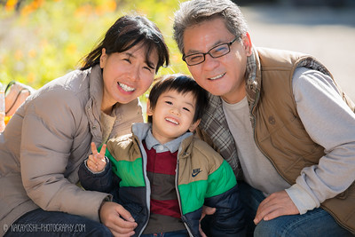 Familia Yamashiro