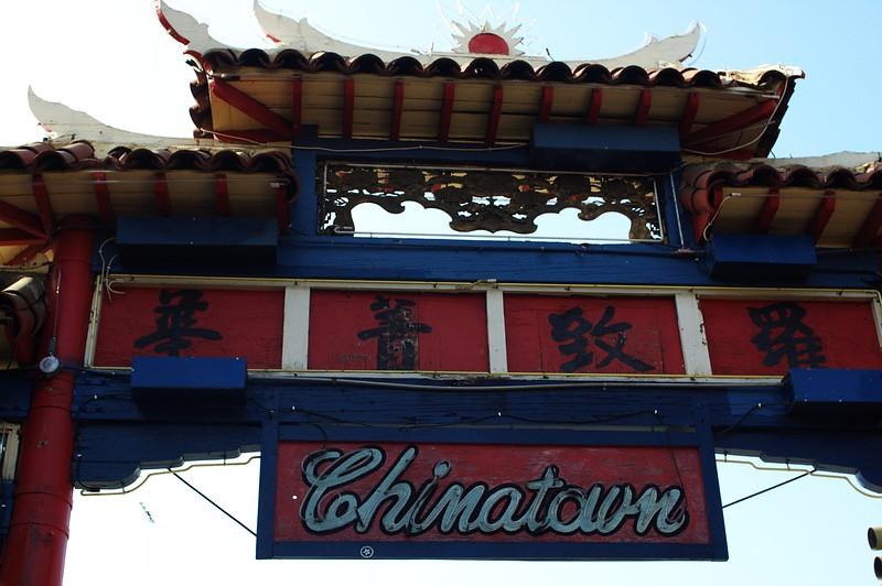 ChinatownCentralPlaza006-SignAtWestEntrance-2006-10-25.jpg