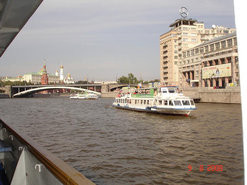 2008-08-09 Москва Кремль 092.JPG