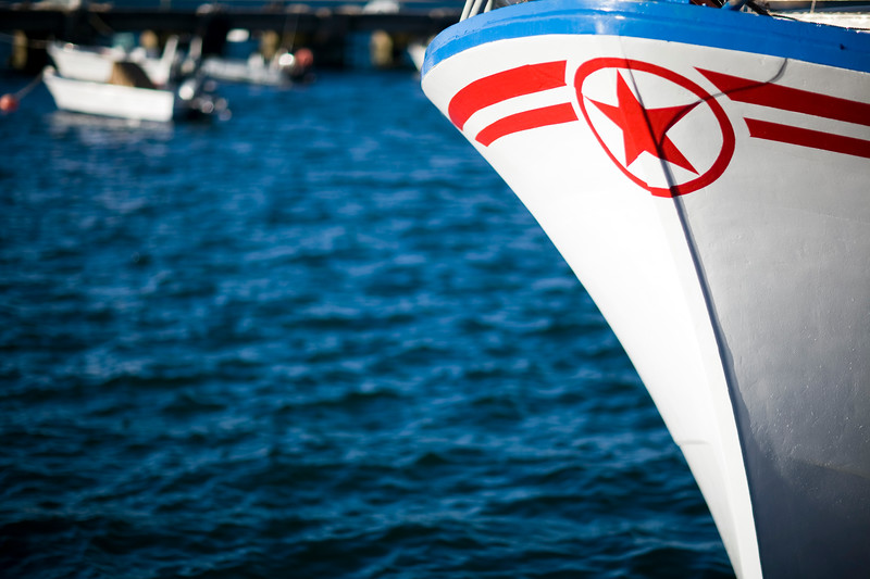 Detail of a boat bow, town of Sagres, municipality of Vila do Bispo, district of Faro, region of Algarve, southwestern Portugal