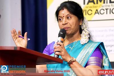 Bharathi Vizha   2020     Jan 24,2020